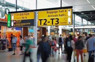 airport sign border control