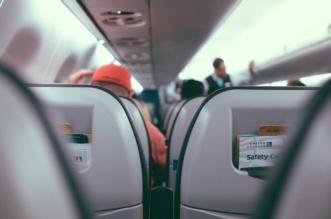 aeroplane cabin